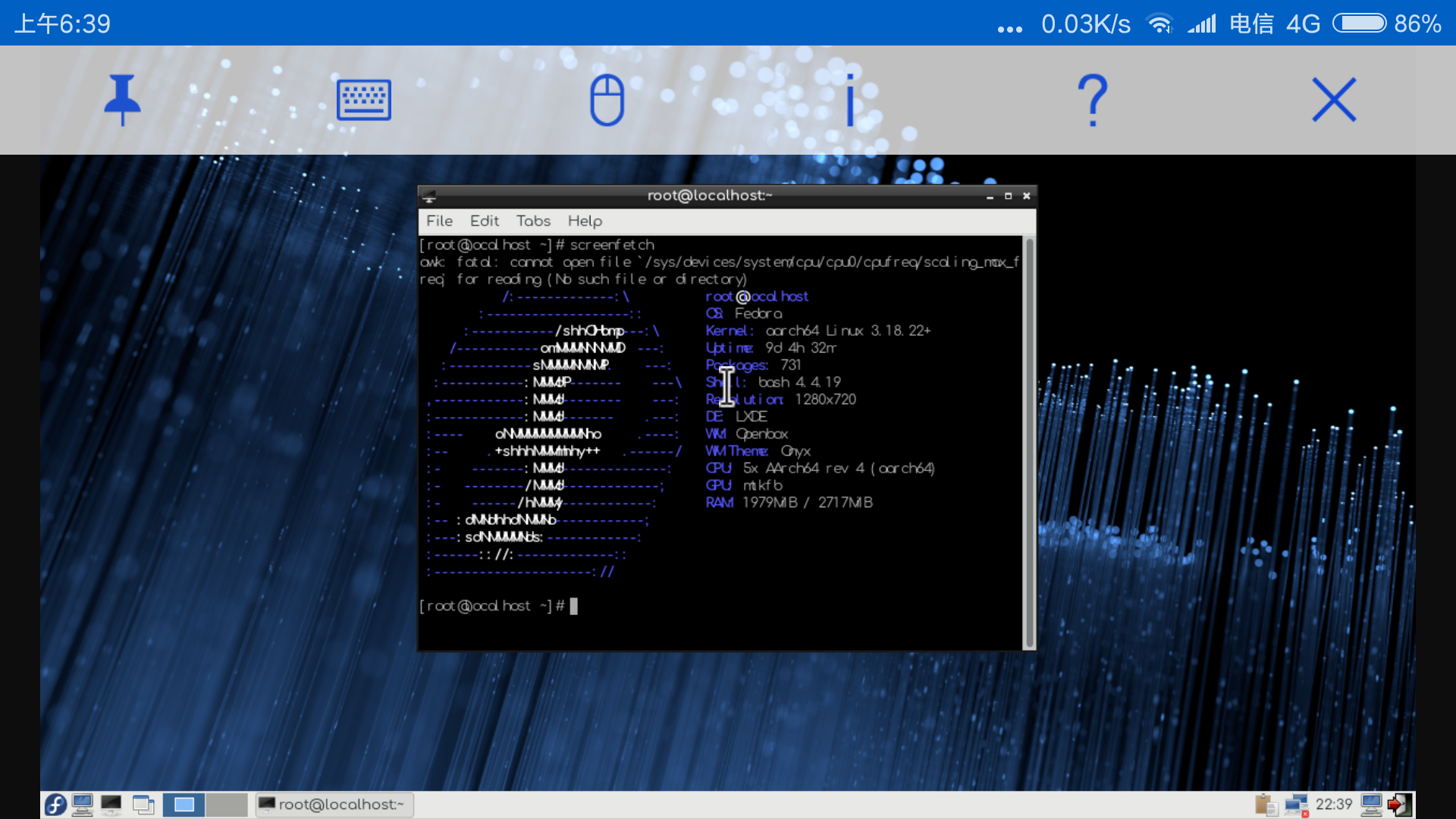 Using GUI on termux - Yadomin的博客